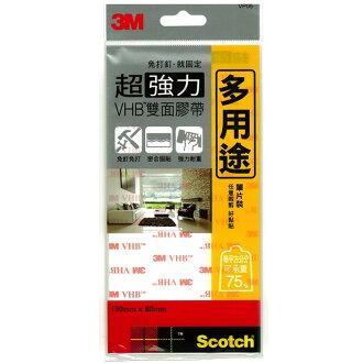 3M VHB 超強力雙面膠帶 多用途專用 單片裝