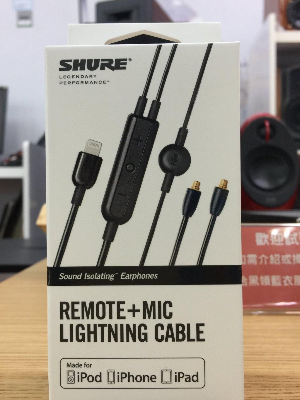 <br/><br/>  SHURE RMCE-LTG Lightning 耳機線 台灣公司貨<br/><br/>