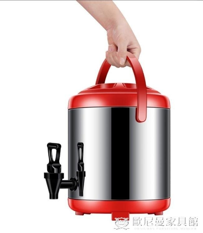 奶茶店商用冷熱雙層10L豆漿果汁飲料8茶桶12升冷熱雙層 『歐尼曼家具館』 全館限時8.5折特惠!