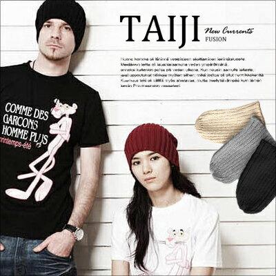 針織帽~NTJBS34X~日韓風格‧立體線條反摺層次 針織毛線帽‧三色‧皮革 字母 編織