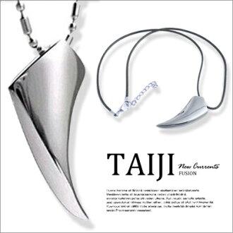 皮繩項鍊【NTJBX65】日韓風格‧設計感時尚簡約象牙皮繩項鍊‧雷朋/日潮/男性項鍊