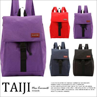 後背包【NX016】日韓風格‧素色防水帆布束口卡扣方形水桶翻蓋後背包‧四色‧書包/帆布