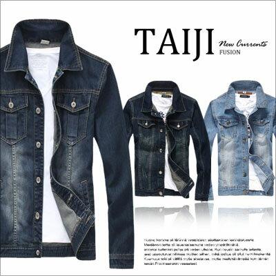 大尺碼牛仔外套【NTJBM3301】街頭風格.雙口袋車線刷白牛仔外套‧加大尺碼.三色