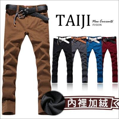 大尺碼工作褲【NP1372】日韓風格‧保暖素色造型編繩內裡加絨工作長褲‧加大尺碼‧五色‧保暖