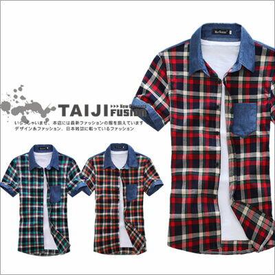 TAIJI【NTJBF180P】日韓風格牛仔布紋拼接配色格紋短袖襯衫三色法蘭絨/細/牛津