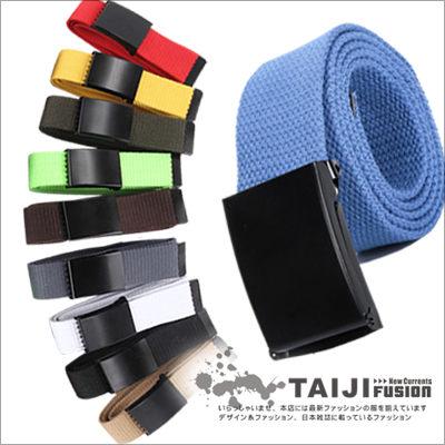 TAIJI~NTJB038~街頭風格‧百搭 款素色黑釦帆布腰帶‧十色‧ 皮革 字母 編織