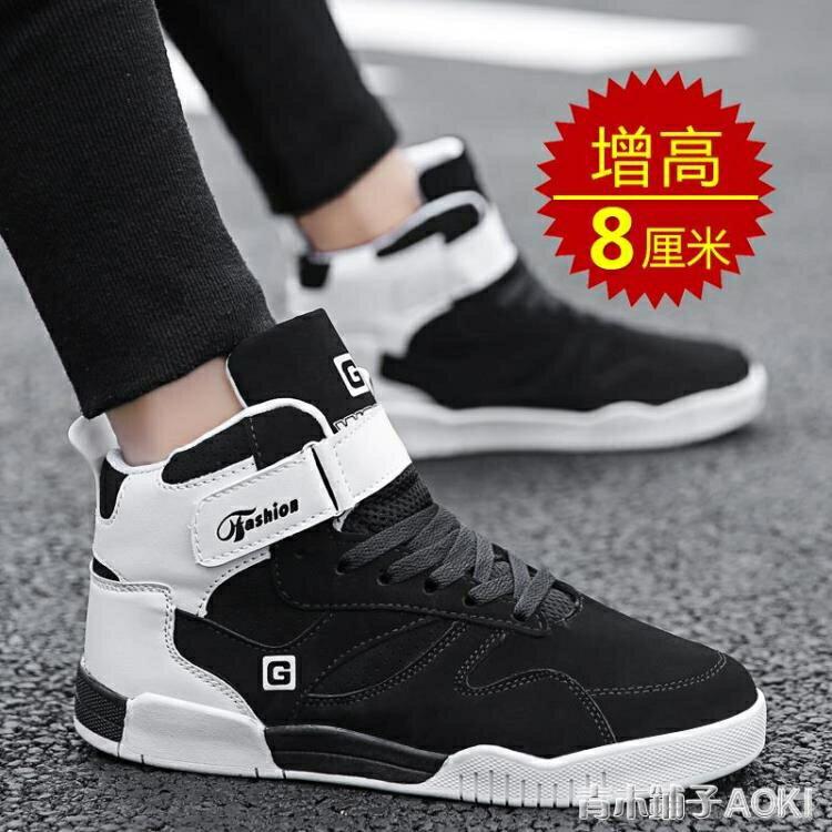 夏季新款韓版潮流男鞋休閒運動學生黑色板鞋百搭高筒跑步潮鞋
