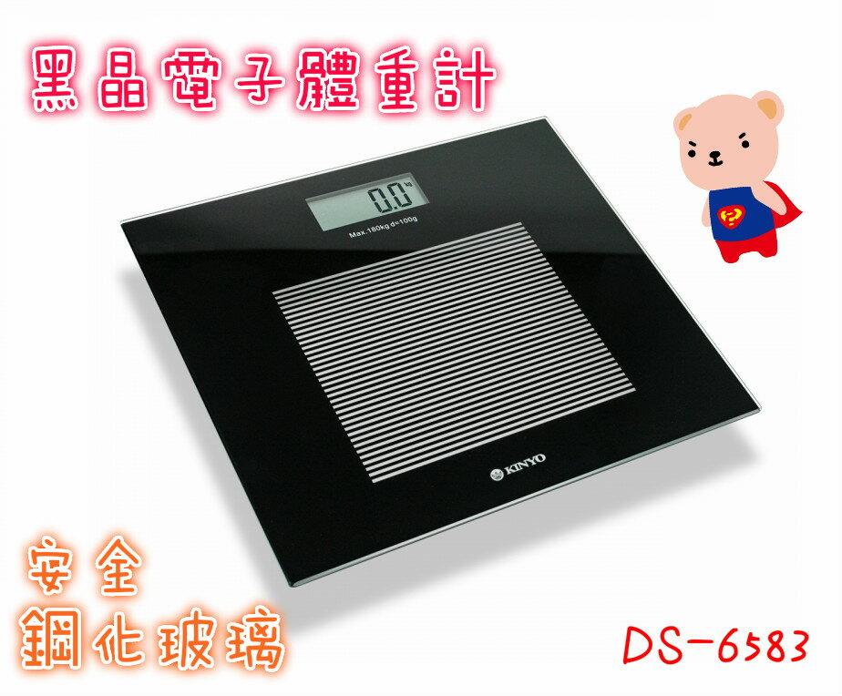 <br/><br/>  體重計 黑晶電子體重計 安全鋼化玻璃 超大液晶數字顯示 體重 飲食 秤重 體重機 量體重 DS-6583<br/><br/>