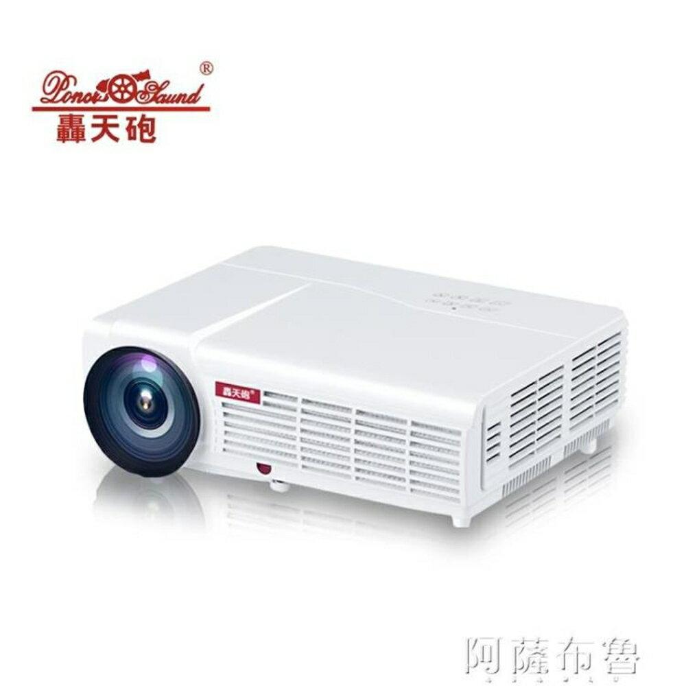 投影儀 轟天炮LED96 投影儀家用高清1080p無線wifi手機3D投影機  mks阿薩布魯