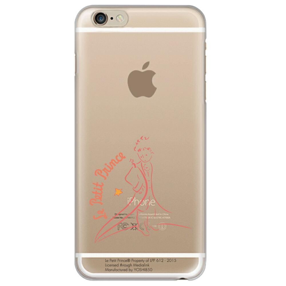 【YOSHI 850】小王子授權系列【描繪小王子】TPU手機保護殼/手機殼《 iPhone/Samsung/HTC/LG/ASUS/Sony/小米/OPPO 》