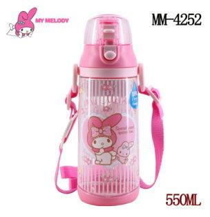 正版Melody美樂蒂兒童吸管水壺背帶水壺運動水壺
