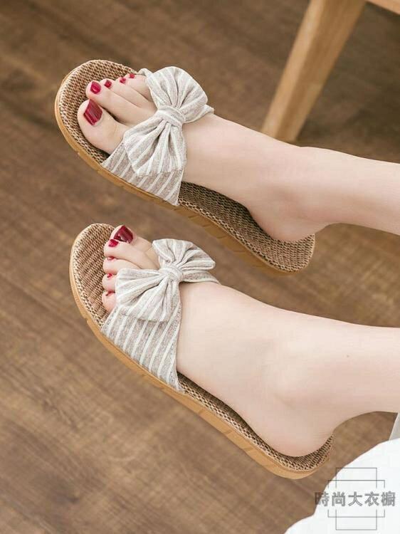 家用地板軟底家居托鞋拖鞋布藝室內防滑涼拖鞋女