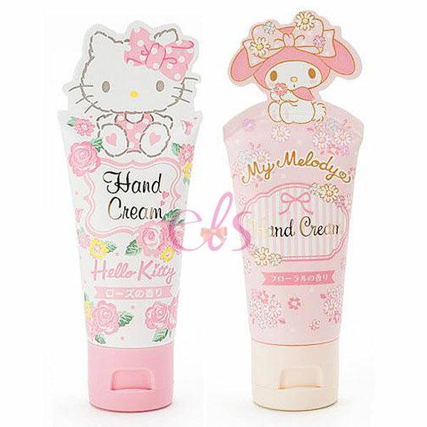 日本 造型香味護手霜 手部保養 美樂蒂Melody / 凱蒂貓Hello Kitty 30ml 兩款供選 ☆艾莉莎ELS☆