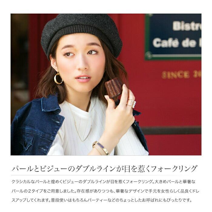 日本CREAM DOT  /  個性鋯石珍珠戒指-a00481-日本必買 日本樂天直送(1078) /  件件含運 1