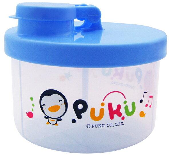 PUKU藍色企鵝 - 小三格奶粉盒 (藍/紅) 3