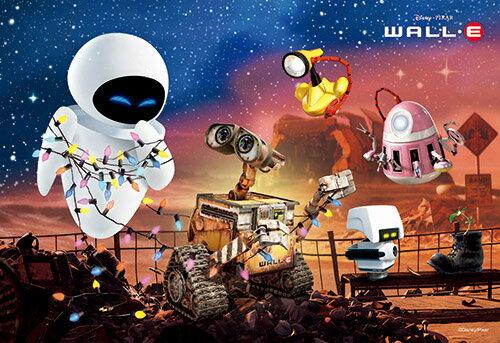 WALL-E 瓦力(1)拼圖300片HPD0300S-063
