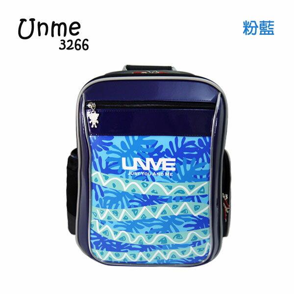 【加賀皮件】UNME叢林款護脊輕量多隔層防潑水兒童書包學生後背包3266