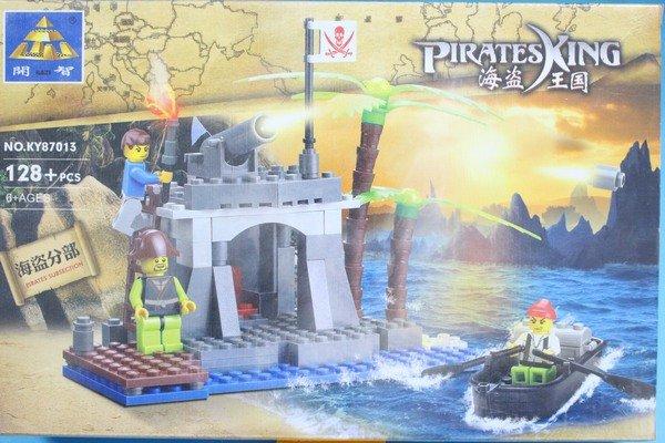 開智積木 KY87013 海盜王國 海盜分部 約有128片/一盒入{促250}~可跟樂高一起組合喔!!跟樂高一樣好玩!!