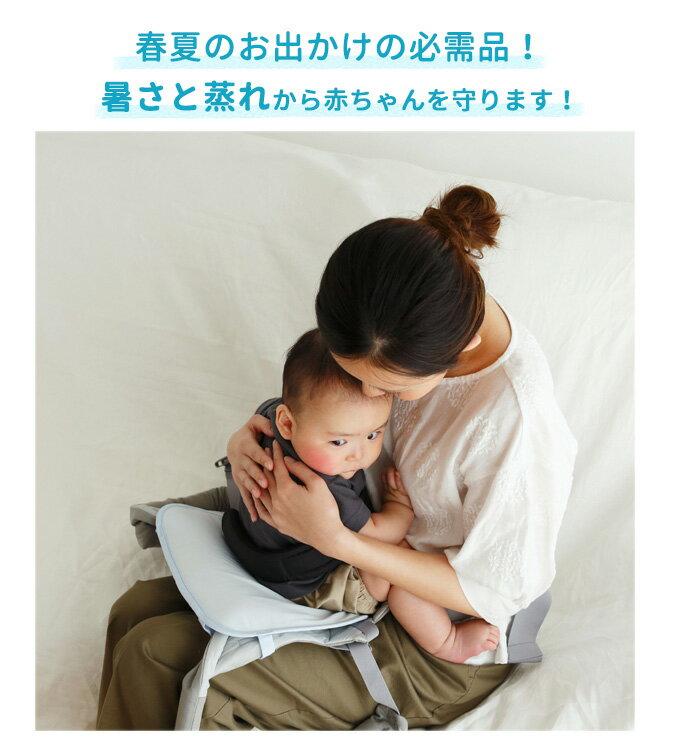 日本BabyHopper 夏季涼感透氣墊 ERGO揹巾專用 -日本必買 日本樂天代購 (2270)。滿額免運 1