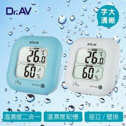 【Dr.AV】電子式溫濕度計(TP-110藍)