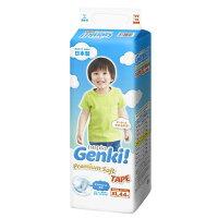 婦嬰用品王子Genki - 元氣超柔紙尿褲/尿布 XL 44片 4包/箱 【好窩生活節】。就在小奶娃婦幼用品婦嬰用品