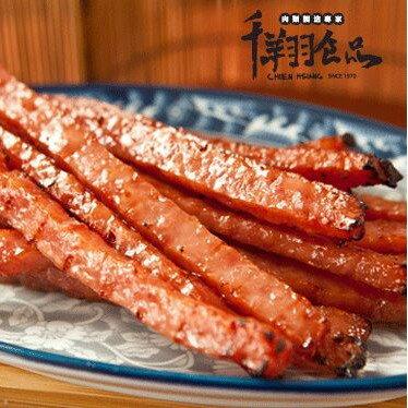 [千翔肉乾]-波可棒(原味) 135公克 1