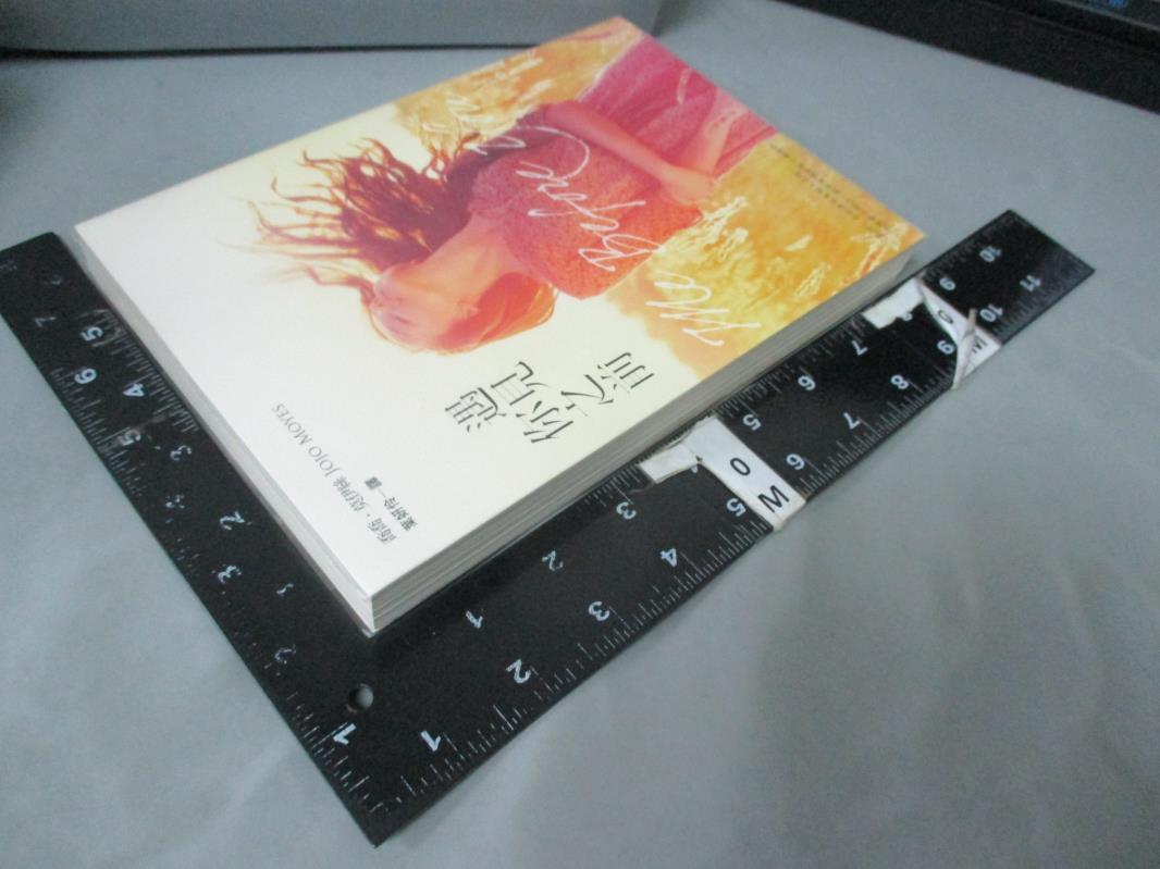 【書寶二手書T8/翻譯小說_FUA】遇見你之前_喬喬.莫伊絲