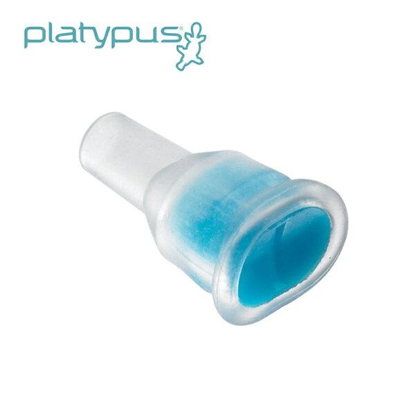 【露營趣】Platypus鴨嘴獸07040吸管咬嘴水袋蓄水袋登山水袋自行車水袋耐溫水袋
