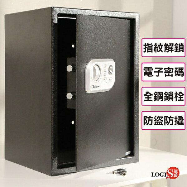 邏爵LOGIS智慧指紋辨識保險箱功能升級保險櫃家用辦公防盗50FPN