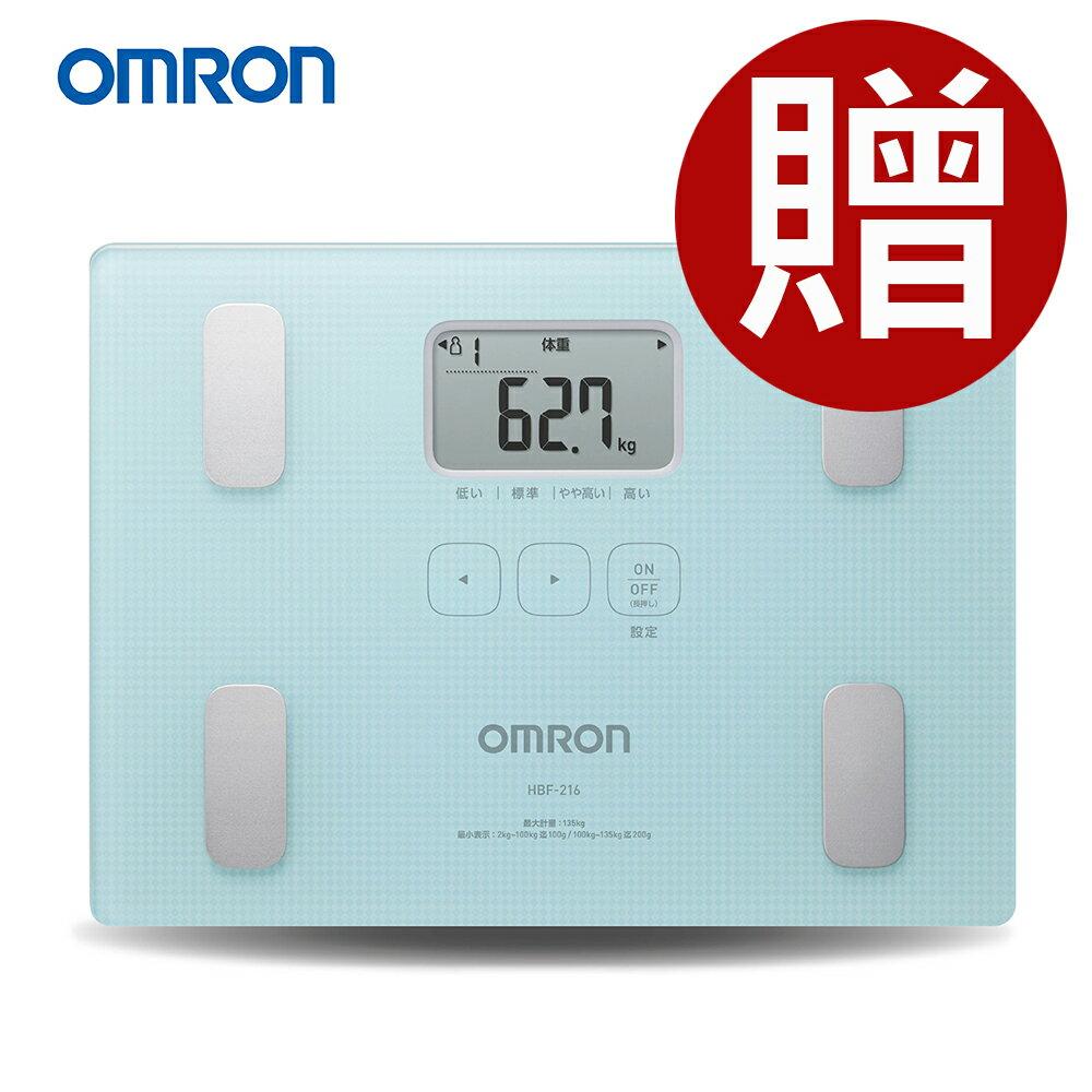 OMRON 歐姆龍體脂計 HBF-216(藍色)-(贈BMI捲尺)HBF-212進階版