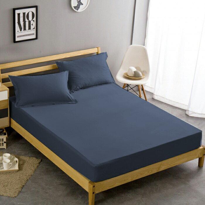 [滿額免運]100%防水 吸濕排汗床包保潔墊 枕套(深藍)[艾拉寢飾]