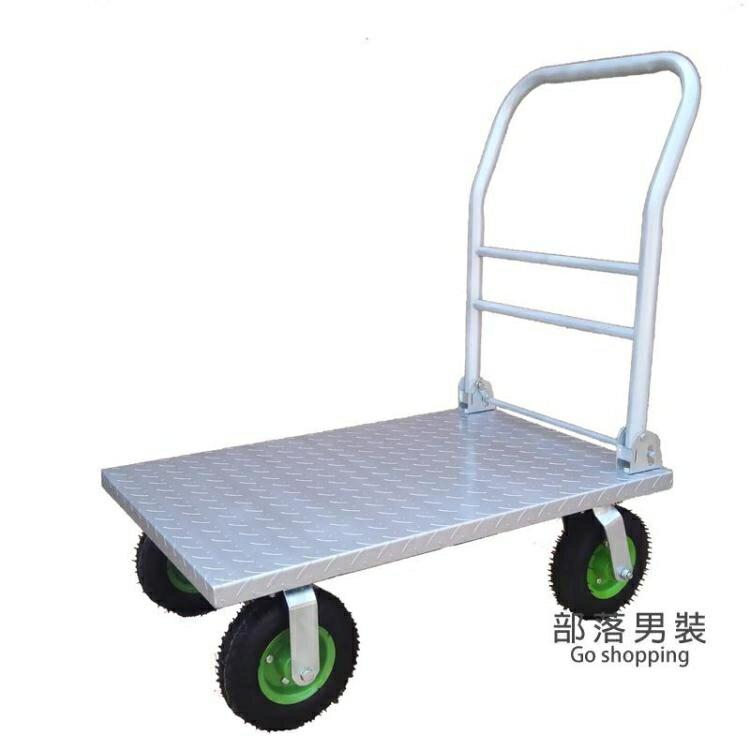 揀貨車 平板手推車靜音車拉貨車搬運車小拖車加厚重型家用四輪折疊推貨車T