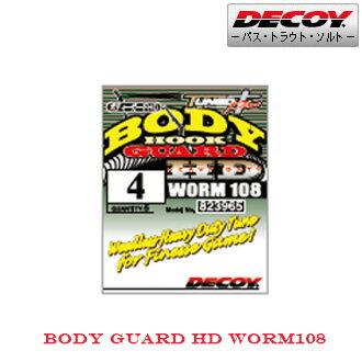 漁拓釣具 釣鉤 DECOY BODY GUARD WORM 108 #1/0~#6  ( 防纏 WACKY ) ( 軟蟲  蟲鉤 )