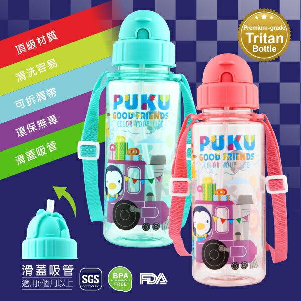 Puku 藍色企鵝 動物列車Tritan水壺-500ml (珊瑚紅)【悅兒園婦幼生活館】 4