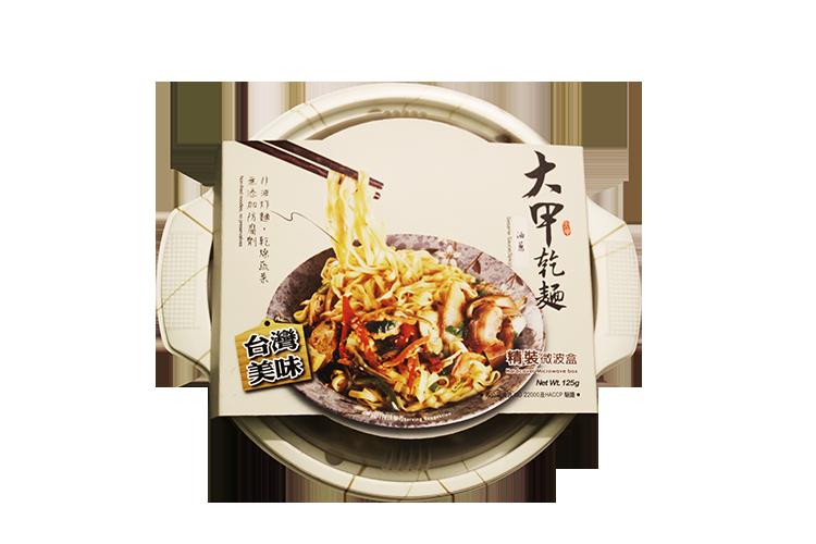在地台灣美味『大甲乾麵』微波盒-古早味油蔥(五辛素)