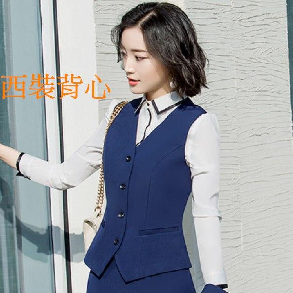 灰姑娘[8X016-PF]簡約單色四粒釦OL上班西裝背心~