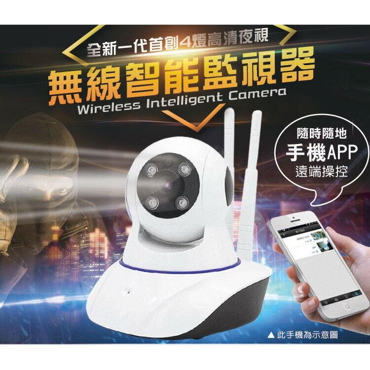 @Woori 3c@無線智能監視器HD7 雙天線高清紅外線夜視版 攝影機 WIFI 監視器 APP操控 網路監控 雲端