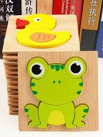 送小孩聖誕禮物推薦聖誕禮物益智遊戲到嬰幼兒童1-2-3D歲半木質立體拼圖寶寶早教益智力練手眼男女孩玩具就在三福百貨推薦送小孩聖誕禮物