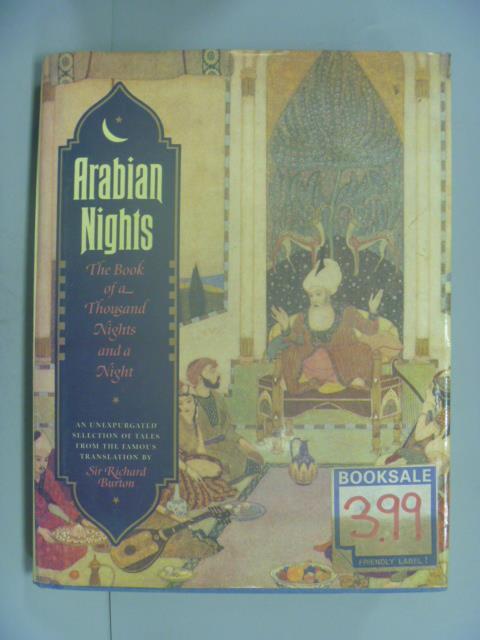 ~書寶 書T6/社會_YJS~Arabian Nights_Volume editor