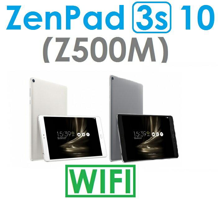 【預訂】華碩 ASUS ZenPad 3S 10(Z500M)9.7吋 六核心 4G/32G (4GLTE)平板電腦●2K 免運