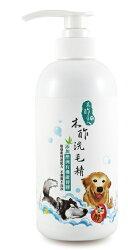 【木酢達人】【寵】木酢寵物洗毛精500ml【#50403】【紫貝殼】現貨+預購