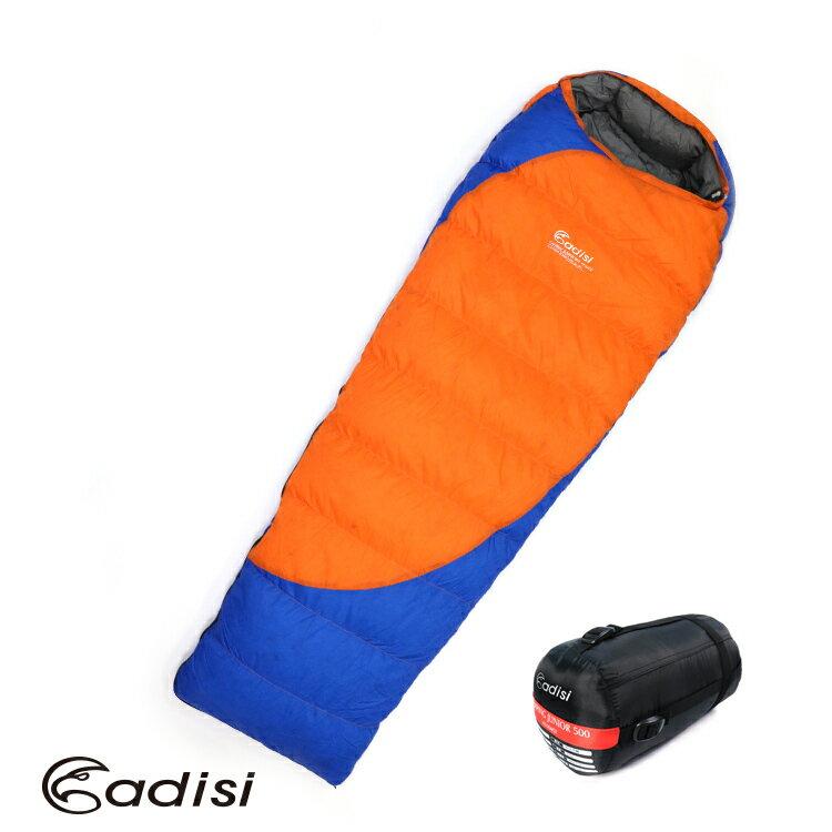ADISI CAMPING JUNIOR 500 羽絨睡袋 AS16057  160cm    城市綠洲 露營、睡袋、鴨絨保暖、戶外露營