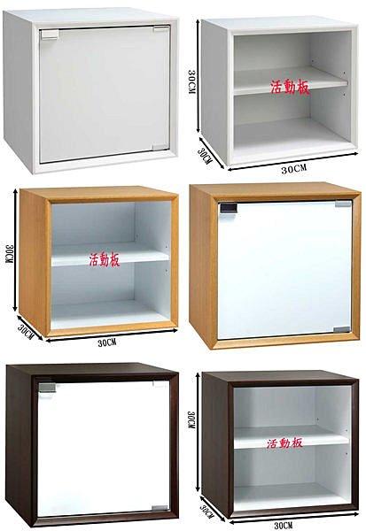 【尚品家具】812-08 魔術方塊3030系列白色木門櫃/收納櫃/書櫃/陳列架/創意組合櫃