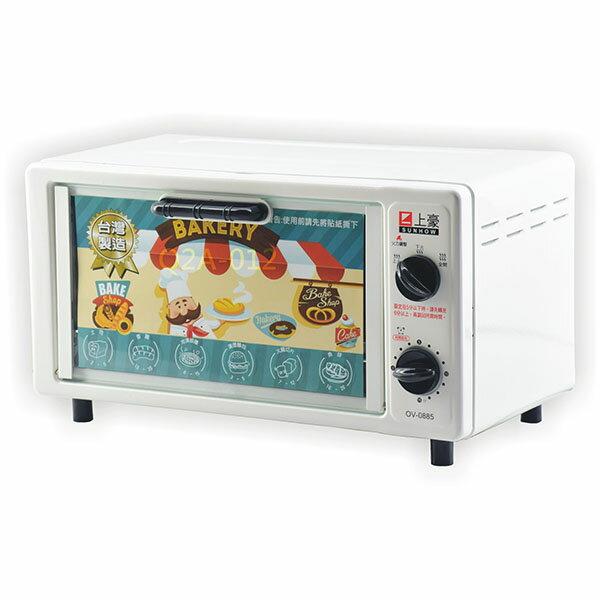 [滿3千,10%點數回饋]『SUNHOW』☆上豪 8公升雙旋鈕電烤箱 OV-0885 / OV0885 **免運費**