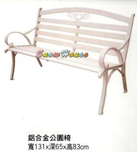 ╭☆雪之屋居家生活館☆╯AA993-06鋁合金公園椅休閒椅戶外椅涼椅