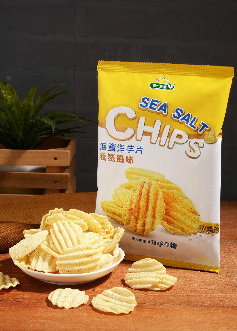 統一生機海鹽洋芋片-孜然風味*喀滋喀滋厚實口感-50g/包✨常溫消費滿999元贈有機燕麥片-細*1✨(限量150份)