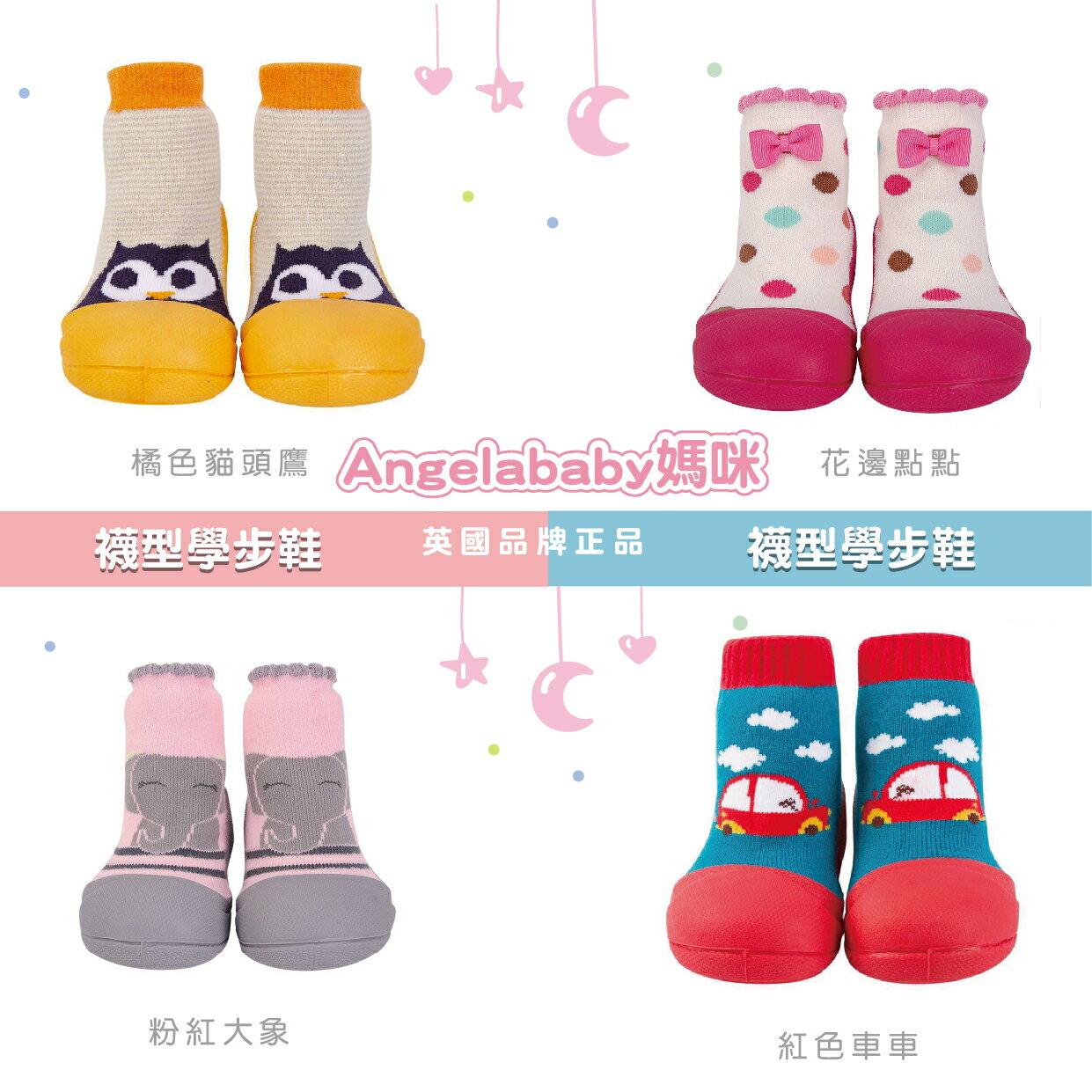 【培婗PeNi】英國品牌純棉毛圈襪鞋 / 幼兒學步鞋 / 襪型鞋 / 嬰兒鞋 3