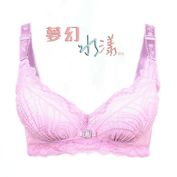 【夢蒂兒】夢幻水漾集中成套內衣(粉紫) 3