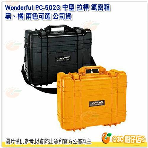 可 Wonderful PC~5023 中型 拉桿 氣密箱 黑 橘 貨 保護箱 旅行箱 防
