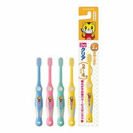 『121婦嬰用品館』巧虎幼兒牙刷(2-4Y) 0